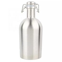 Бутылки - Бутыль-нерж 2 л ГРОУЛЕР, 0