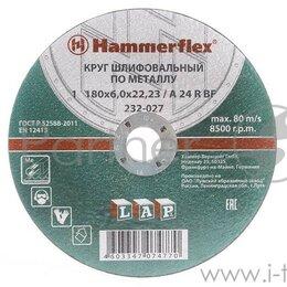 Для шлифовальных машин - Круг шлифовальный 180 X 6.0 X 22,23 A 24 R Bf Hammer Flex 232-027  по металлу, 0