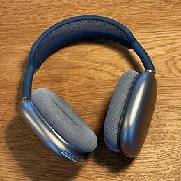 Наушники и Bluetooth-гарнитуры - Air pods max полноразмерные, 0