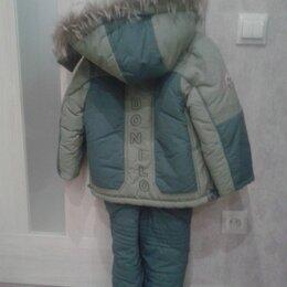 Комплекты верхней одежды - Комбинезон детский Donilo зимний 98 см, 0