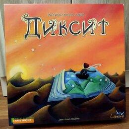 Настольные игры - Настольная игра dixit, 0