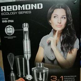 Блендеры - Блендер redmond rhb-2966 серый 800вт, 0