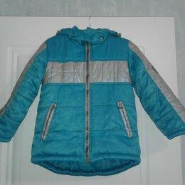 Комплекты верхней одежды - Зимний костюм / комплект lamo (куртка + комбинезон) на мальчика, 0