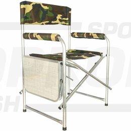 Походная мебель - Кресло складное Следопыт мягкий подлокотн стол 830х450х855 мм, 0