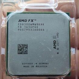 Процессоры (CPU) - FX 8300 8 ядер 3.3ГГц турбо 4.2ГГц TDP95ватт. , 0