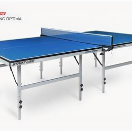 Столы - Теннисный стол Training Optima арт.60-700-01, 0