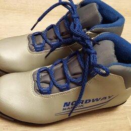Ботинки - Лыжные ботинки Nordway Narvik , 0