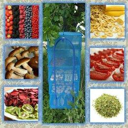 Сушилки для овощей, фруктов, грибов - Сетка сушилка большая 50Х50Х95 5 полок складная для рыбы и овощей, 0