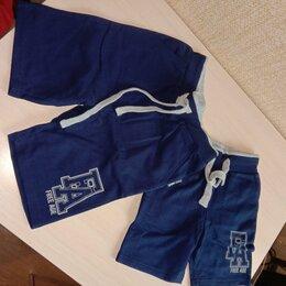 Шорты - новые шорты для мальчиков, 0