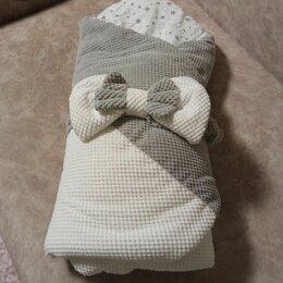 Конверты и спальные мешки - Конверт плед на выписку для новорожденных пользовались несколько раз, 0
