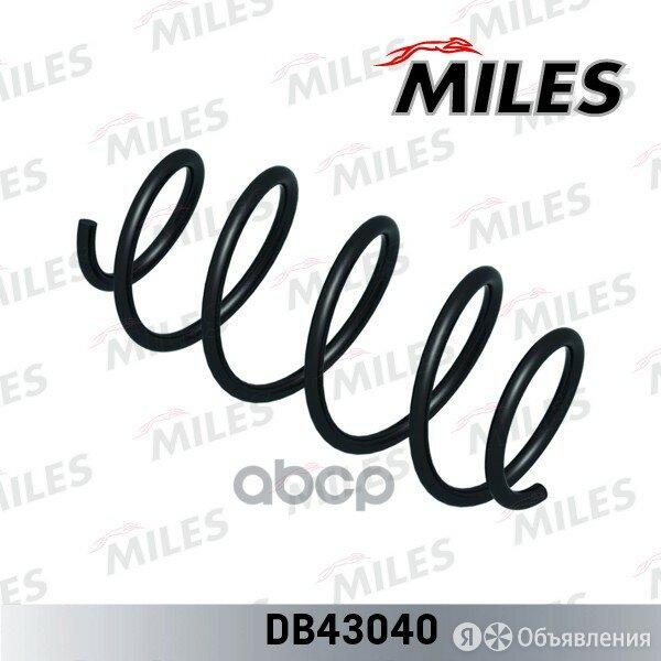 Пружина Подвески Ford Fiesta V 1.25/1.3/1.4/1.6 01-04 Передняя Miles арт. DB4... по цене 950₽ - Подвеска и рулевое управление , фото 0