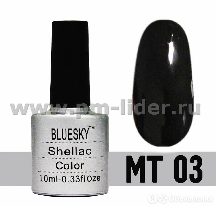 Металик гель-лак BlueSky (зеркальный блеск) MT03 по цене 120₽ - Гель-лак, фото 0