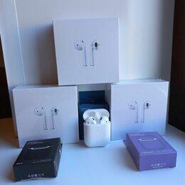 Наушники и Bluetooth-гарнитуры - AirPods 2 + чехол в подарок, 0
