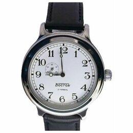 Наручные часы - Часы наручные восток - ретро к-43 550946, 0