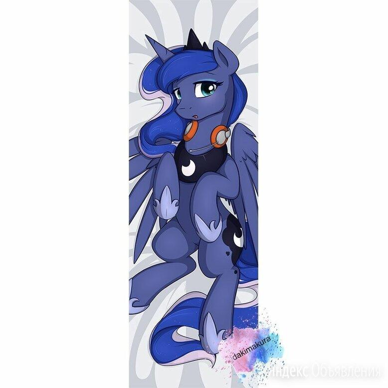 Дакимакура My little pony - Принцесса Луна по цене 1490₽ - Декоративные подушки, фото 0