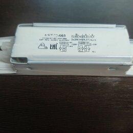 Электроустановочные изделия - Дроссель АВТ 40-003, 0