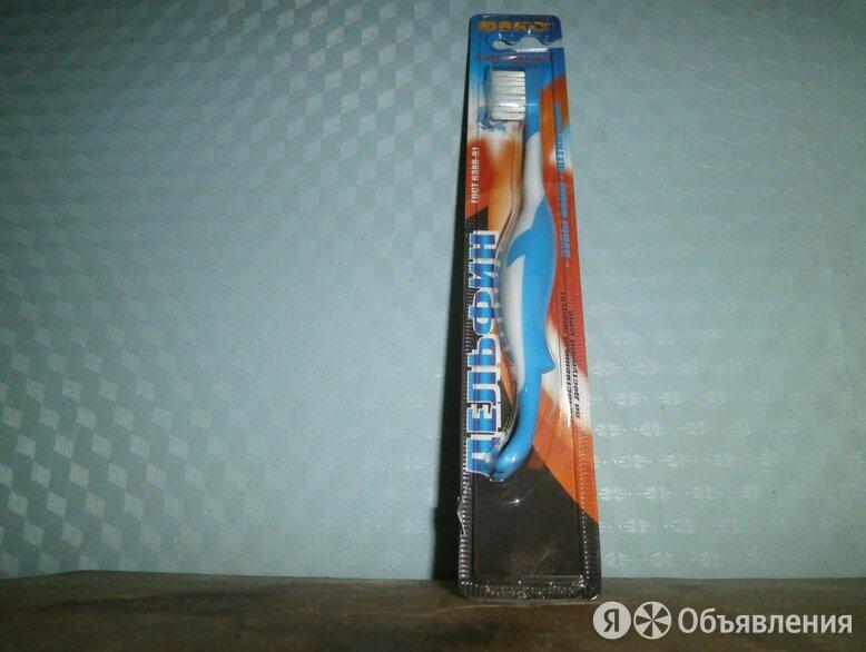 Зубная щётка ДЕЛЬФИН по цене 36₽ - Зубные щетки, фото 0