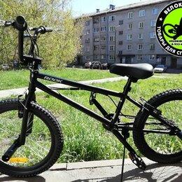 Велосипеды - ВЕЛОСИПЕД BMX ROOK BS201, 0