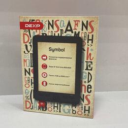 Электронные книги - Электронная книга Dexp S1, 0