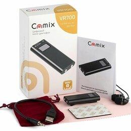 Диктофоны - Мини диктофон Camix VR700, 0