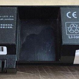 Аксессуары и запчасти для ноутбуков - Аккумулятор hstnn-UB76 для HP Pavilion TX, 0