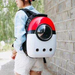 Транспортировка, переноски - Рюкзак для переноски животных с иллюминатором Астронавт, 0