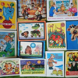 Постеры и календари - Советские карманные календарики, 0