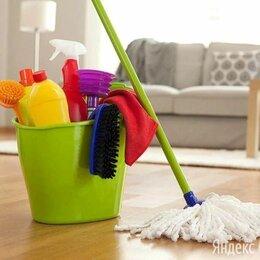 Бытовые услуги - Уборка квартир, домов и офисов/ разовая, постоянная, после ремонта, 0