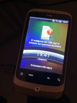 Мобильные телефоны - HTC A3333 Wildfire смартфон, 0