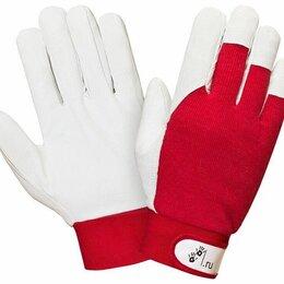 Средства индивидуальной защиты - Перчатки кожаные комбинированные на велкро 0255, 0