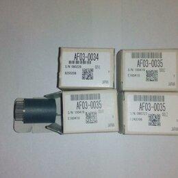 Запчасти для принтеров и МФУ - Ролик захвата бумаги Ricoh (AF030034/AF030035), 0