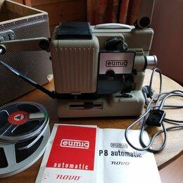 Проекторы - Фильмопроектор Eumig Automatic Novo P8.Винтаж, 0