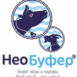 Товары для сельскохозяйственных животных - Сельскохозяйственные животные, 0