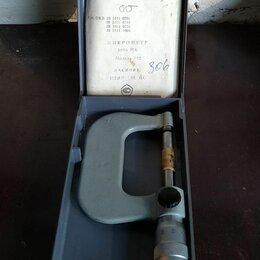 Измерительные инструменты и приборы - Микрометр мк 25-50, 0