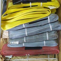 Грузоподъемное оборудование - Строп текстильный (грузоподъемность 3-5тн), 0