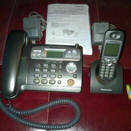 Радиотелефоны - Комплект dect panasonic KX-TCD540RU С цифр. автоот, 0