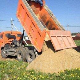 Строительные смеси и сыпучие материалы - доставка, 0