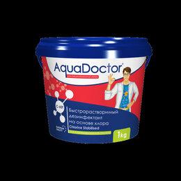 Химические средства - Дезинфектант AquaDoctor хлор-шок C-60Т 1 кг в таблетках, 0