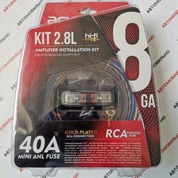 Программное обеспечение - Установочный комплект ACV KIT 2.8L, 0