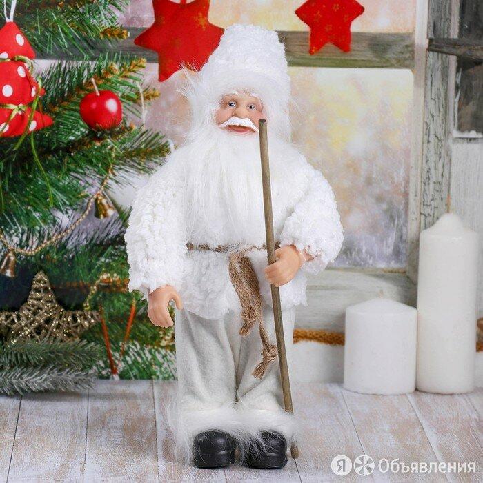 """Дед Мороз """"В белой шубке, с посохом"""" 28 см по цене 1833₽ - Куклы и пупсы, фото 0"""