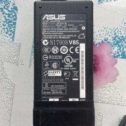 Аксессуары и запчасти для ноутбуков - Блок питания Asus ADP-65JH 19V 3,42A 65W 5,5x2,5, 0