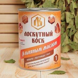 """Антисептики - Влаго-биозащитная пропитка """"Лоскутный воск"""", с льняным маслом, 1л, 0"""