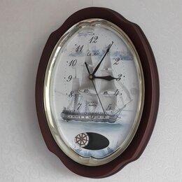 Часы настенные - Часы настенные la mer ge005002, 0