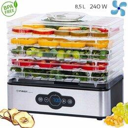 Сушилки для овощей, фруктов, грибов - Сушилка для овощей и фруктов First FA-5126-5 Stell, 0
