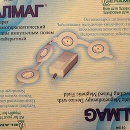 Приборы и аксессуары - Аппарат магнитотерапевтический алмаг-01, 0