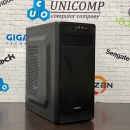 Настольные компьютеры - 4-х ядерный игровой пк 4.20GHz, GTX 650Ti, SSD, 0