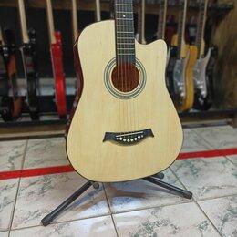 Акустические и классические гитары - Акустическая гитара , 0