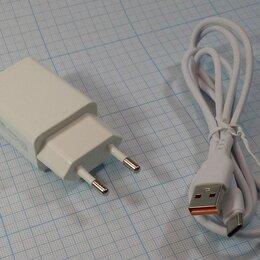 Зарядные устройства и адаптеры питания - Мощная USB-зарядка Адаптер Зарядное устройство Denmen 12W 1хUSB 2,4 A, 0