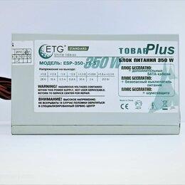 Блоки питания - Блок Питания 350W ETG ESP-350-12-S, 0