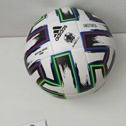 Мячи - Мяч Евро 2020 Uniforia, 0